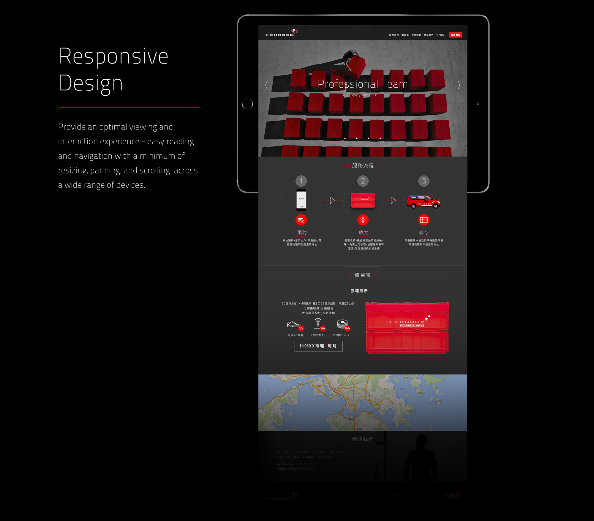 iPad-Air-2-Mockup